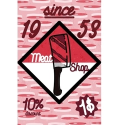 Meat store banner vector image