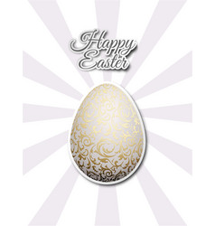 white egg with golden metallic floral pattern vector image