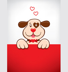 cartoon with funny dog with heart vector image