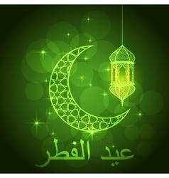 Eid al-fitr greeting vector