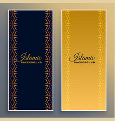 Islamic background in golden and black colors vector