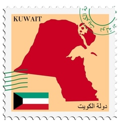 Mail to-from Kuwait vector