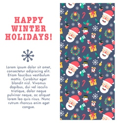 Christmas Card Right Part vector image vector image