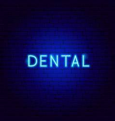 Dental neon text vector