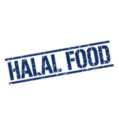 Halal food stamp vector