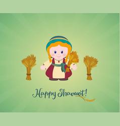 happy shavuot jewish holiday greeting card ruth vector image