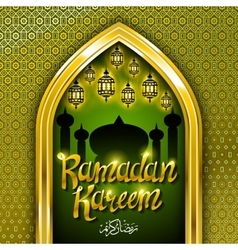 Ramadan greeting card on green background vector image