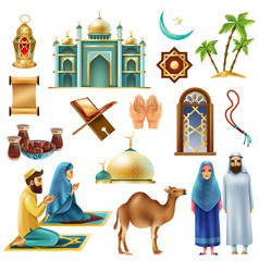 ramadan kareem mubarak symbols icons set vector image