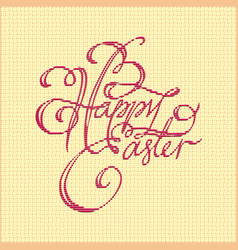 easter vintage card vector image