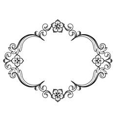 Ornamental vintage frame in vector