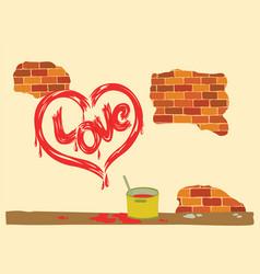valentine heart love symbol vector image