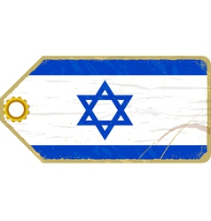 Vintage label with the flag of Israel vector image