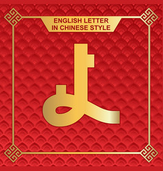 English letters in chinese style design l vector