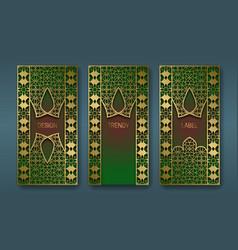 Golden luxurious packaging design set labels vector