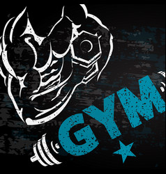 Gym and fitness background vector