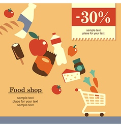 food shop background yellow vector image vector image