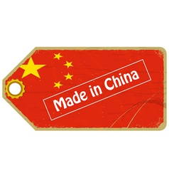 Vintage label with the flag of China vector image