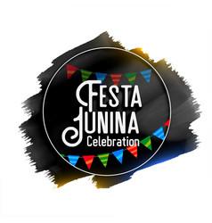 festa junina celebration watercolor background vector image