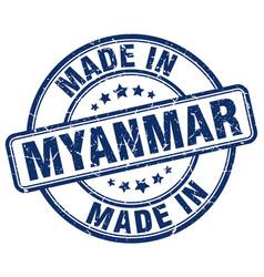 Made in myanmar blue grunge round stamp vector