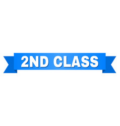Blue ribbon with 2nd class text vector