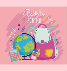 Back to school backpack globe calculator color vector