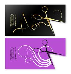 Business card for a beauty salon stylist vector
