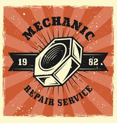 screw nut mechanic repair service emblem vector image