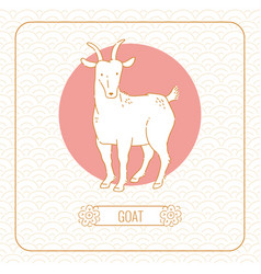 Year goat chinese horoscope line art and vector