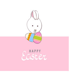 Adorable easter postrcard vector