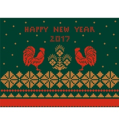 Card Happy New Year with red and gold ornament vector