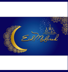 Eid mubarak arabic muslim card design vector