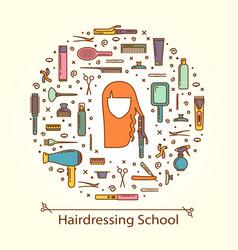 Hairdressing school vector