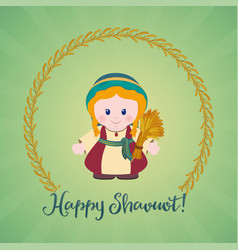 Happy shavuot jewish holiday greeting card ruth vector
