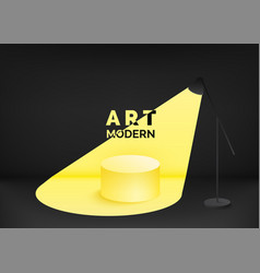 modern art yellow light spot emanating from lamp vector image