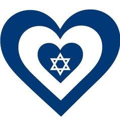 Israel Heart vector image vector image