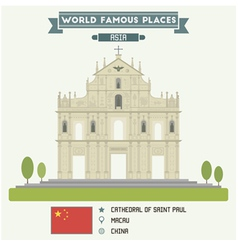 Cathedral of Saint Paul Macau vector image