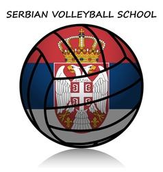 Serbian volleyball school vector image vector image