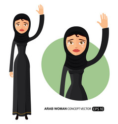 crying arab business woman waving hand goodbye vector image
