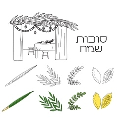 hanukkah with table food and sukkot symbols vector image
