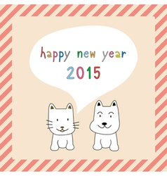 Happy new year 2015 greeting card23 vector image