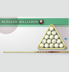 russian billiards business card vector image