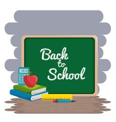 Back to school classroom scene vector