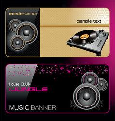 elegant music banners vector image