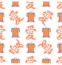 Chinese lantern paper holiday celebrate seamless vector