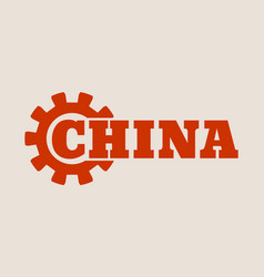 China word build in gear vector