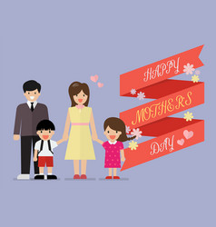 happy family with happy mothers day banner vector image vector image