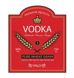 Red vodka labels vector