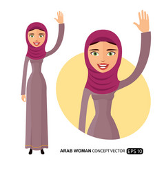 arab young business woman waving her hand vector image