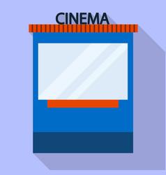 Cinema ticket kiosk icon flat style vector
