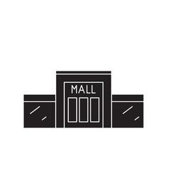 shopping center black concept icon vector image
